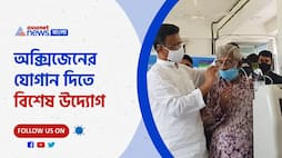 The special initiative of Chetla Agrani, they are providing oxygen concentrator PNB