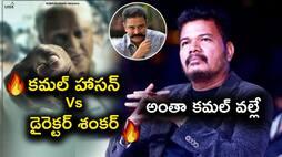 Director Shankar blames Lyca, Kamal Haasan for Indian 2 fiasco, actor reacts