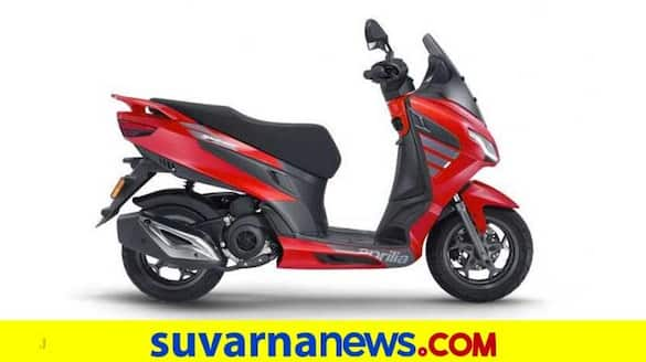 Aprilia SXR 125 scooter launched in India and booking are underway
