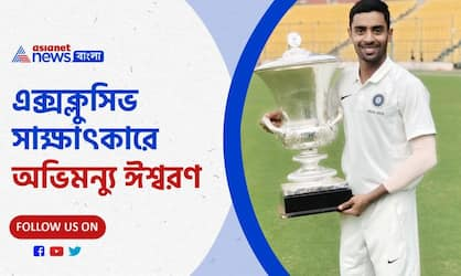 Preparations are underway to go to London as a standby cricketer, cricketer Abhimanyu Easwaran said in an exclusive interview Pnb