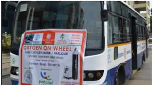 Oxygen on wheels by Karnataka government