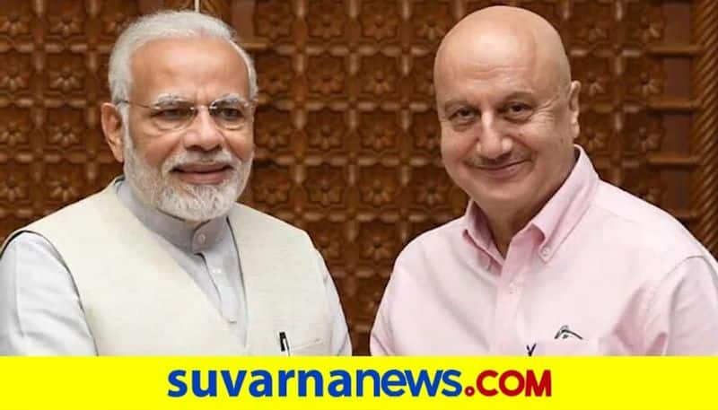 They Have Slipped says Anupam Kher about Centres Handling of COVID dpl