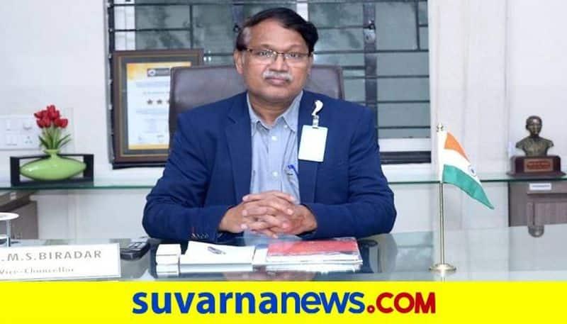 Vice Chancellor of the BLDE Deemed University Dr MS Biradar Passed Away in Vijayapura grg