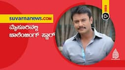 Kannada actor Darshan welcomes redheaded amazon Parrot vcs