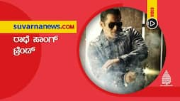 Salman Khan radhe Dil De Diya song video vcs