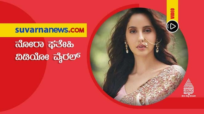 Canadian dancer Nora Fatehi turns glam quotient in new video vcs
