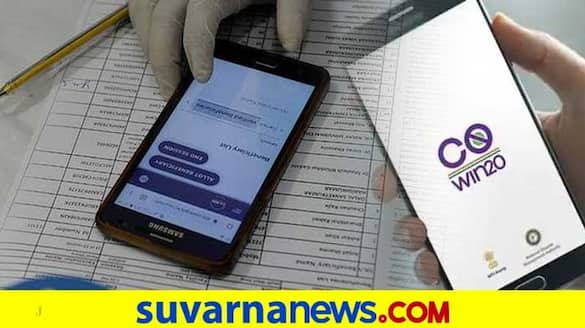 Fraud using glitches in cowin app and website for fake registraion no option for verification ckm