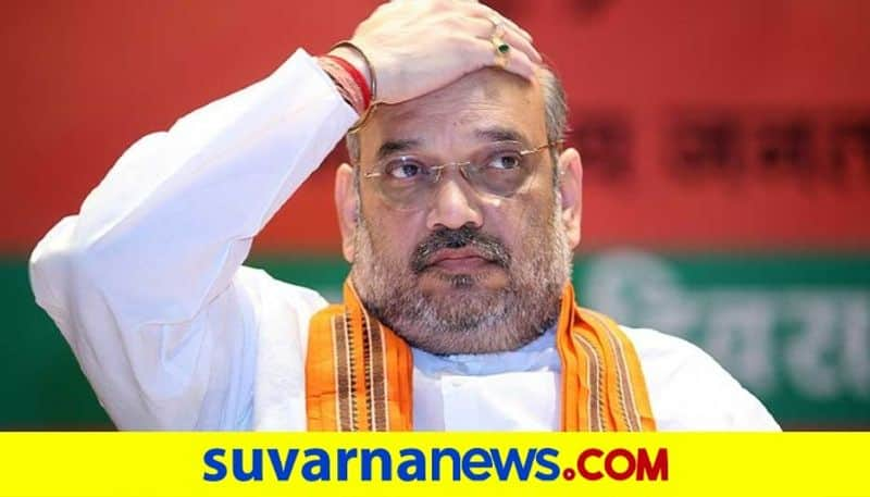 Students wing of Congress files missing report against Amit Shah dpl