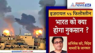 know from expert the reasons behind Israel and  Palestine conflict and it's effect on India KPV