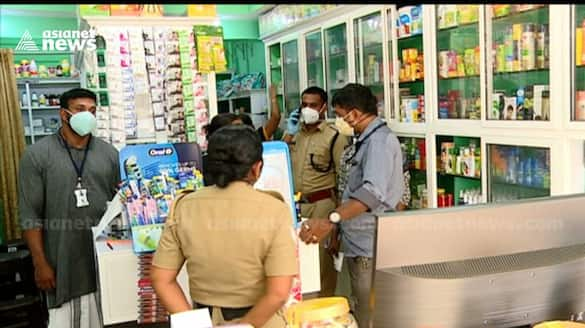 police inspection in medical shops in kottayam after reports of pulse oximeter sale at higher prices