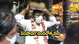 ekanta chandanostavam celebrations of laksmi narasimha swami in simhachalam