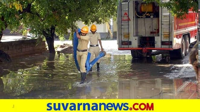 Heavy Rainfall in Maharashtra Flood Fear in North Karnataka hls