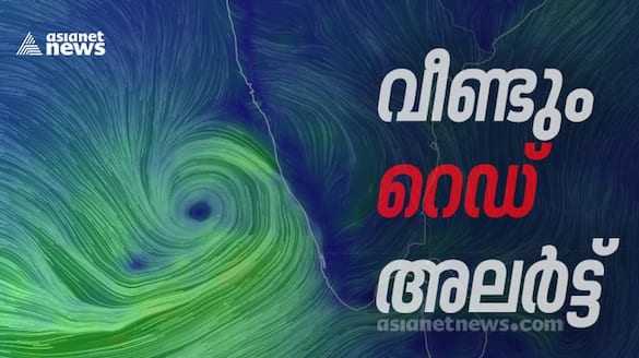 red alert reinstated in three southern districts of kerala