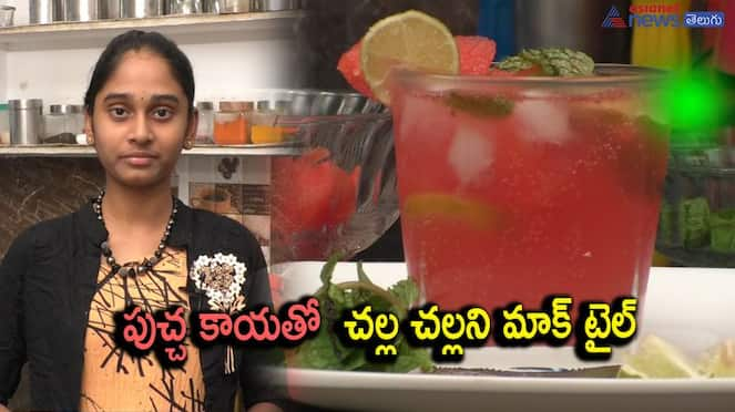 watermelon mocktail drink recipe in telugu
