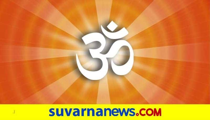Chanting Om Shanthi is reliever for stress especially during this pendemic