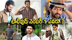 Ormax Survey: Who is the most popular male star of tollywood