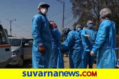 <p>Coronavirus</p>