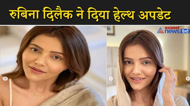 bigg boss winner rubina dilaik-shares video kpv