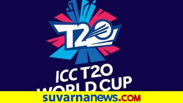 ICC eyes on expanding T20 World Cup to 20 teams from 2024 Says Report kvn