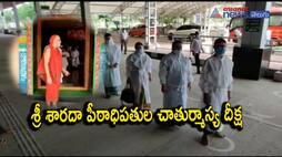 Visakha Sri Sharda pitadipatulu  left for Rishikesh for Chaturmasya Deeksha