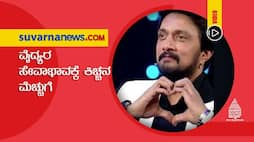 Kannada actor Kiccha Sudeep Sends Cakes To Hospital Staff vcs