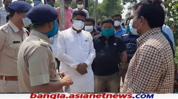 DM  came to the spot after committing suicide in Uttar Dinajpur RTB