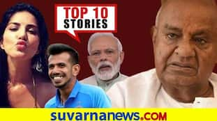 PM Modi high level meeting to Sunny leone top 10 News of May 15 ckm