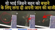 a girl jumped into a Bada talab In Bhopal KPZ