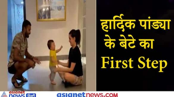 hardik pandya share video of son agastyas first step KPV