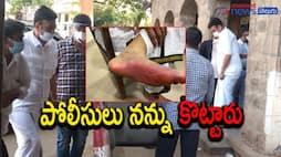 Police tortured me during investigation: MP Raghuramakrishnam Raju Gives a written complaint to judge