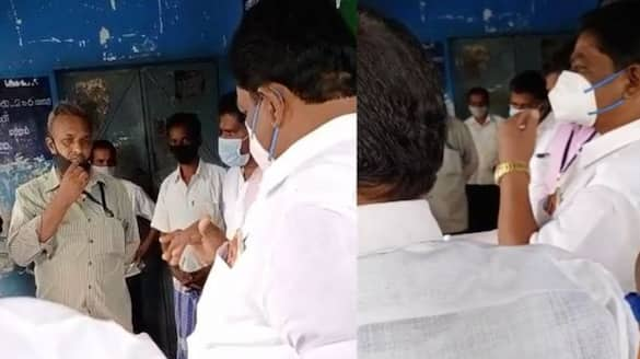 dmk mla threatens government officers and ration shop staffs in vaniyambadi constituency