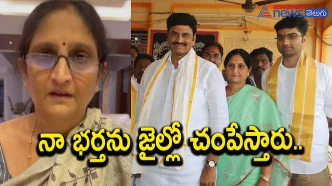 My Husband may be killed in jail: Arrested MP Raghu rama Krishnam raju's Wife Rama
