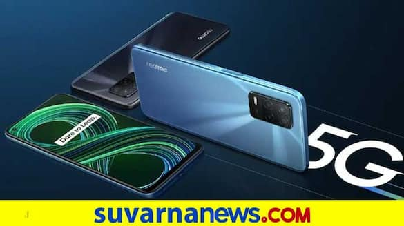Realme launched 8 5G 4GB RAM and 64GB Storage Smartphone in India
