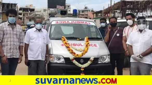 Kannada Iravan film team Jk provides oxygen ambulance service vcs