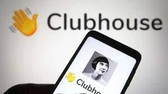 club house red room make social issues and crime police start action