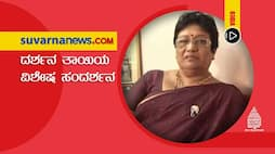 Kannada actor Darshan mother Meena rare video vcs