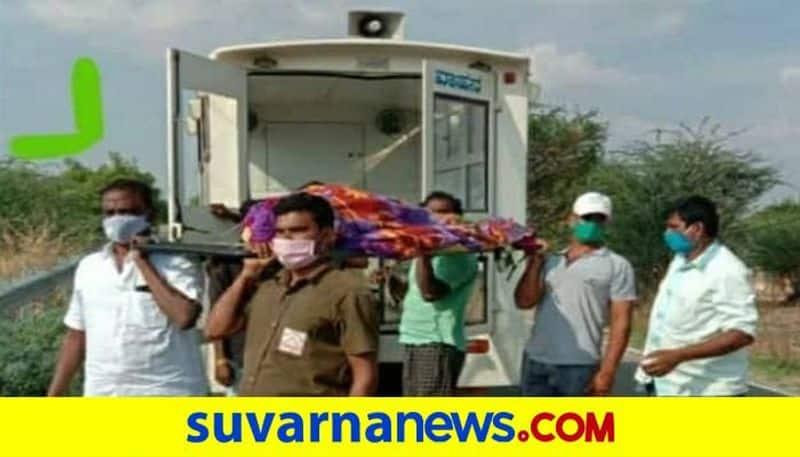 Town Panchayat Vice President Did Funeral of an Orphan Woman at Kotturu grg