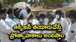 Nellore district ministers inspect Gudur oxygen plant