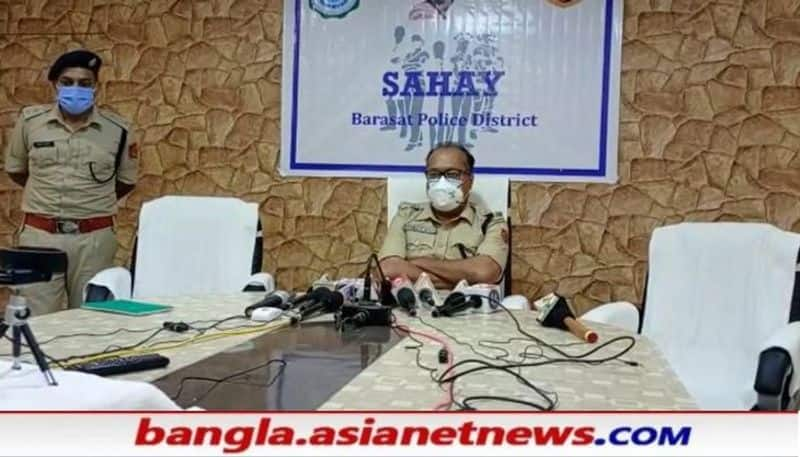 Barasat district police has launched helpline number to protect from Covid 19 RTB