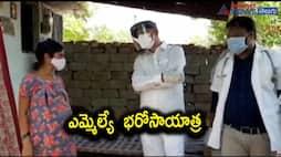Ramagundam MLA Bharosayatra in support of covid patients