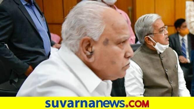 30 News in 30 Minutes MySugar Mill Goes to Private Sector says Karnataka Govt mah