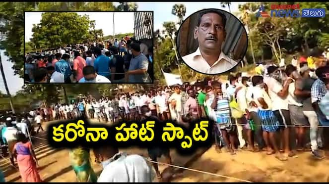People Throng To A quack selling alleged lehyam to cure the virus Turning it into a hotspot