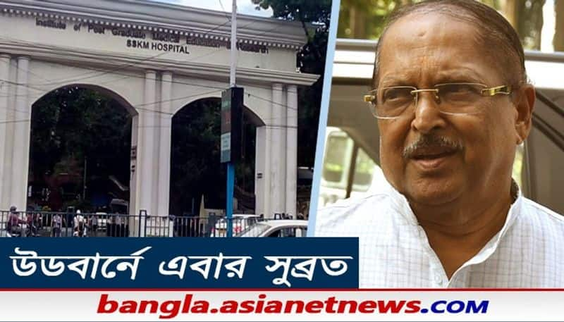Subrata Mukherjee has shifted to SSKM due to a health issue in Narada Scam