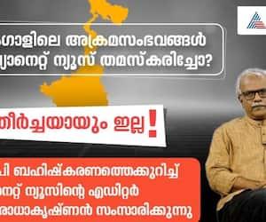 asianet news editor MG Radhakrishnan responding to BJP boycott
