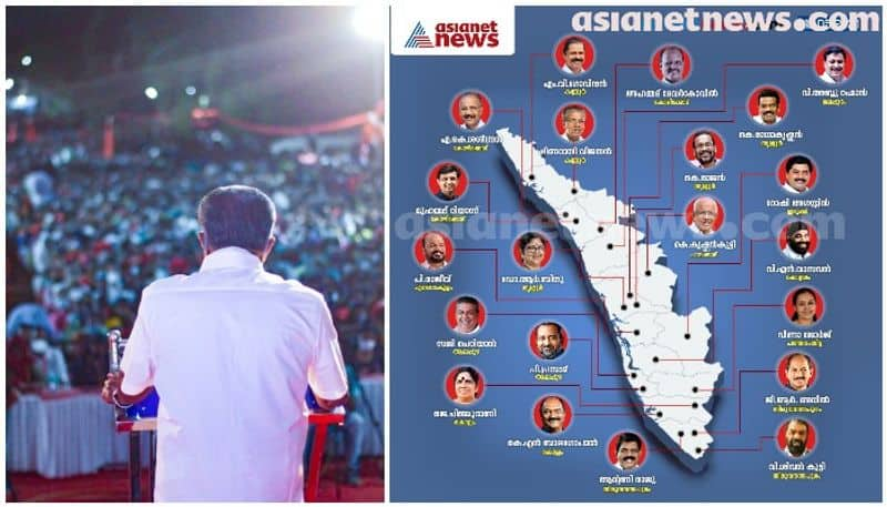 first pinarayi ministry swearing in today