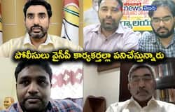 Nara Lokesh held  online conference with CBN Army