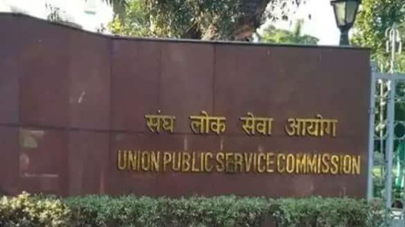 UPSC engineering service preliminary examination