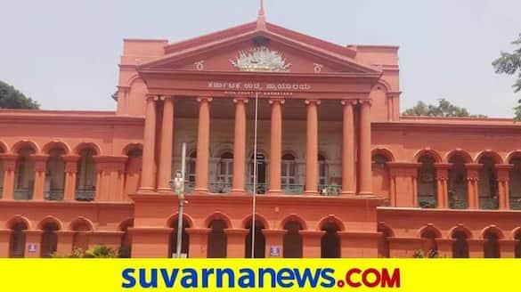 Karnataka high court stay orders To PUC Result 2021 rbj