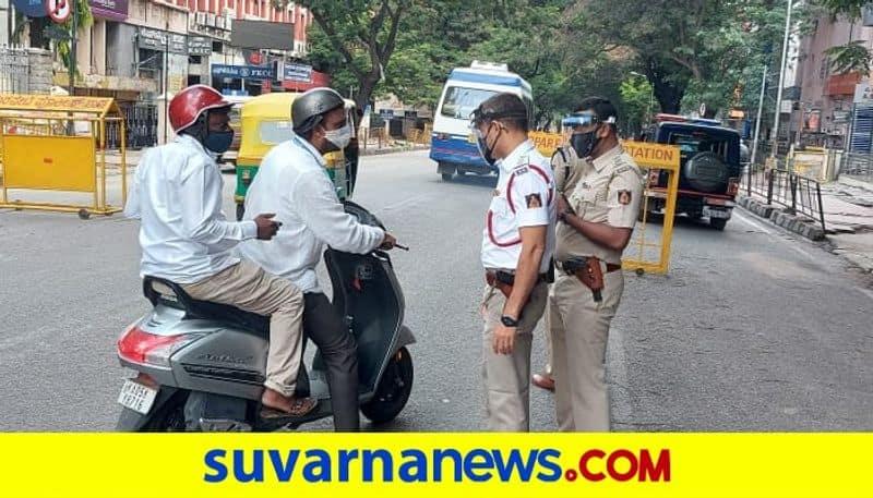 Karnataka Police take Strict action for violating lockdown rules more than 4k vehicles seized pod