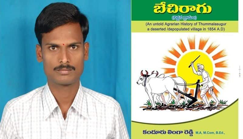 Vedartham Madhusudan Sharma reviews Kanduru Linga Reddy book Bechiragu
